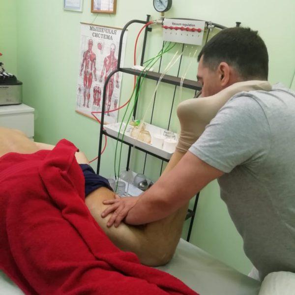 Классический массаж ног